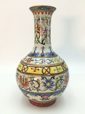 "Beautiful and Elegant Antique or Vintage Chinese Vase - 10"" Height"