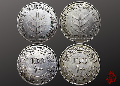 Palestine, British India, Silver 100 Mils, dated 1935 (2), KM 7, VF-EF, a lot of