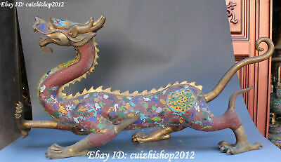 "26"" China Cloisonne Purple Bronze Zodiac Year Dragon Dragons Success statues"