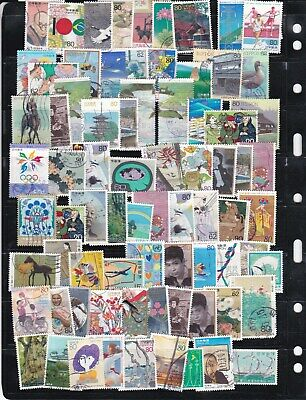 Japan  small lot  used stamps  ( lot 1515 )