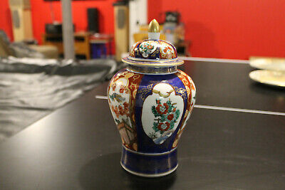 "Gold Imari Hand Painted Urn with Lid 9-3/4"" tall Japan"