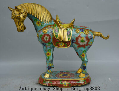 """12"""" Old Chinese Cloisonne Copper Dynasty Tang War Horse equine Animal Statue"""