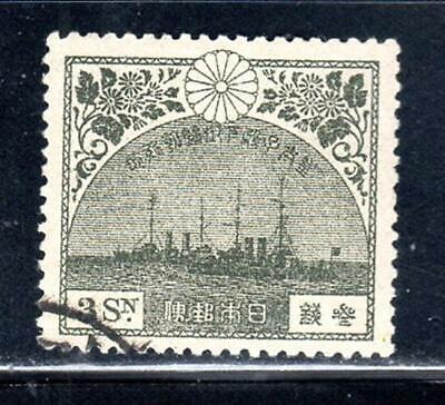 #168  Japan Asia Stamp  Used  Lot 16827