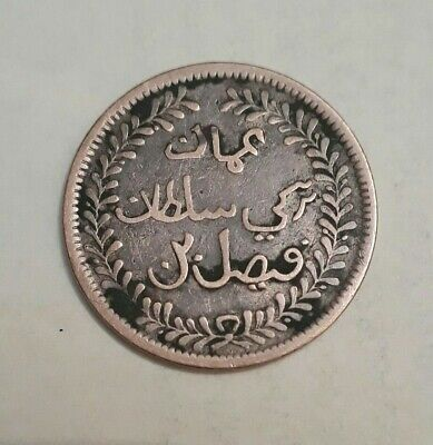 Muscat And Oman 1/4 Anna Ah1315(1897) ,Vf