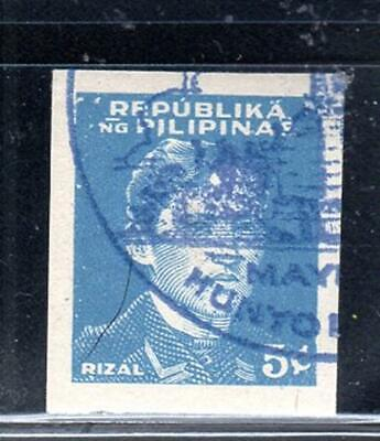 Philippines  Asia Stamps  Used  Lot 16869