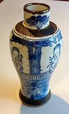 Rare Antique Chinese / Japanese Oriental Stoneware Blue & White Vase
