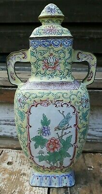 Antique Chinese Painted  Decorative Enamel Vase & Lid