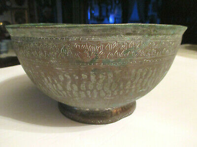 "8"" Antique Persian Middle Eastern Patina Copper Ceremony Bowl Signed Marked"