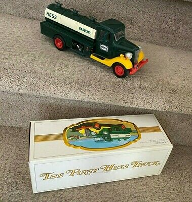 The First Hess Truck Vintage