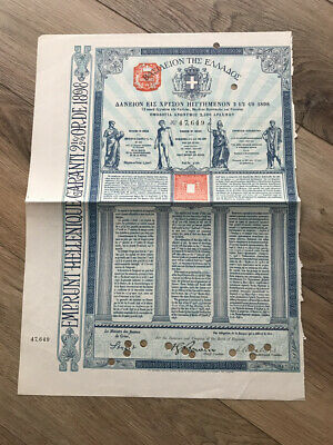 Old Bond Certificate Kingdom Of Greece 1898 Authentic
