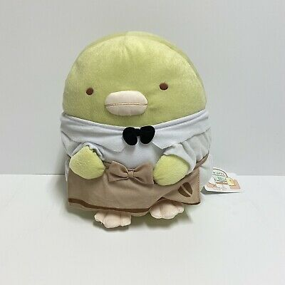 "NWT San-X SumikkoGurashi Penguin Barista 11"" Stuffed Animal Round1 Plush - 2127"