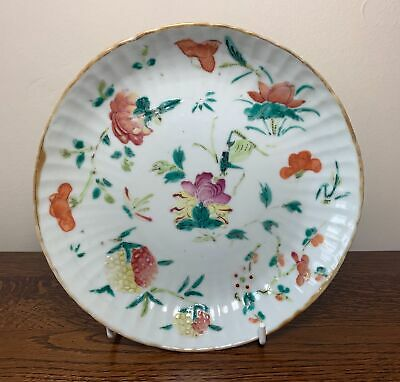 Antique 19th Century Chinese Porcelain Famille Rose Plate Tongzhi Mark 17.5cm