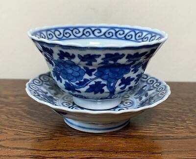19th C Antique Chinese Blue & White Kangxi Porcelain Tea Bowl & Saucer 9cm