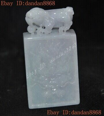 China Natural Emerald Green Jade Jadeite carved animal lion beast Dragon statue