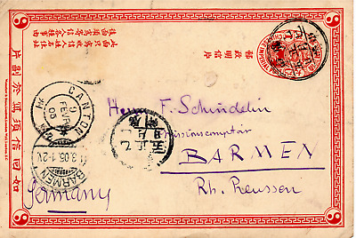 PK  GS China - 1 C - CHINESE IMPERIAL POST - Drachenmuster -1905 gel. n. Germany