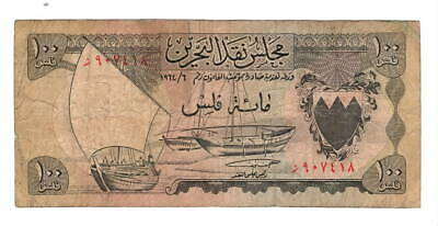BAHRAIN F/VF 100 Fils REPLACEMENT Banknote (1964) P-1* RARE Paper Money