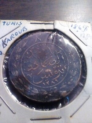 1865 (AH1281) Tunisia 8 Kharub Large Coin, copper, in very fine condition