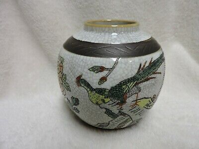 Vintage Chinese Ginger Jar Phoenix and Bees Signed