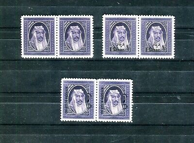 Iraq  1931 King Faisal I, 25r. with surcharges  violet pair