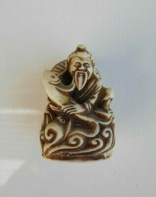 """VTG MINIATURE CHINESE JAPANESE CARVED FIGURE WITH CARP / FISH  1  3/4""""  4.5 cm H"""
