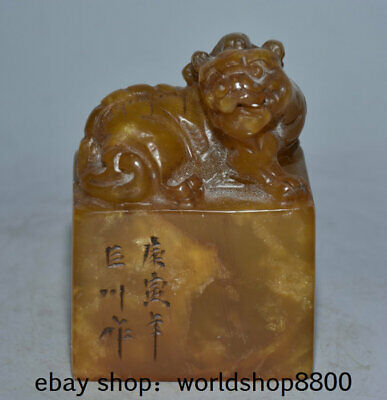 """3"""" Old Chinese Tianhuang Shoushan Stone Carving Dragon Pixiu Beast Seal Stamp"""