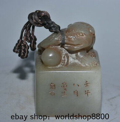 "3"" Old China Shoushan Stone Carving Dynasty Palace Pixiu Beast Word Stamp Seal"