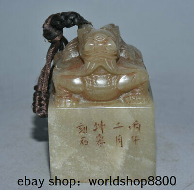 "3.2"" Old Chinese Shoushan Stone Carving Dynasty Palace Pixiu Beast Stamp Seal"
