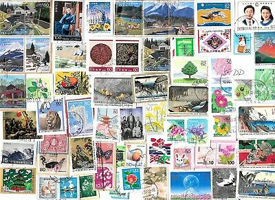 JAPAN - Selection of Stamps on Paper - Approx 24 Grams