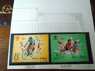 China 1985 2nd National Workers Games stamps set mint