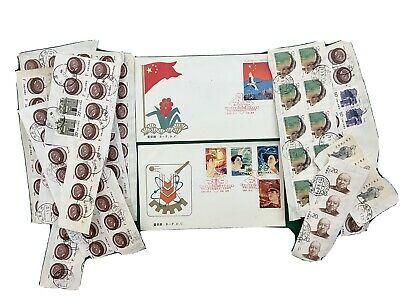 China Covers And Blocks Of Stamps