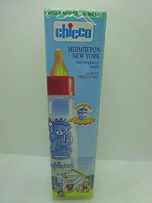 Vtg Greek Chicco Babbies Feeding Bottle Limited Edition New York Theme Graphics