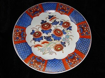 Chinese  Hand Painted Cabinet  Plate