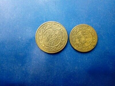 Tunisia  Coin Lot Of 0,2 Centimes =0,5 Centimes  1983  #T1250