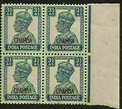 INDIA CHAMBA STATE 3.5As POSTAGE KG VI WITH MARGIN SG 115 Sc 96 BLK 4 CV £56 MNH