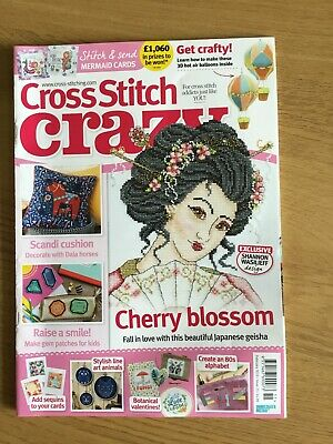 Craft Clearout - Cross Stitch Crazy Magazine Issue 251 February 2019