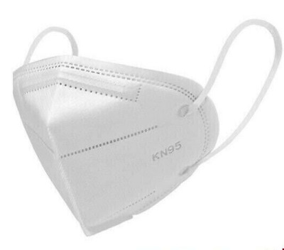 [20 PACK] KN95 Disposable White Protective Face Masks Respirator - CE/ECM GB2626