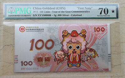 2020 China Year of the Rat 1g AU.999 Note Come with COA CCB