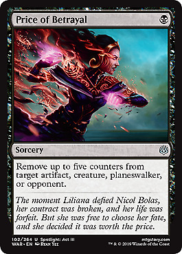 Contentious Plan War of the Spark MTG Magic The Gathering NM Playset 4x