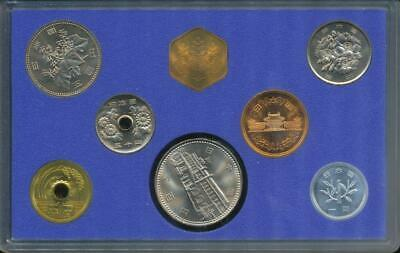 """JAPAN 500 YEN /""""Governmental Cabinet System/"""" 1985 COIN UNC"""