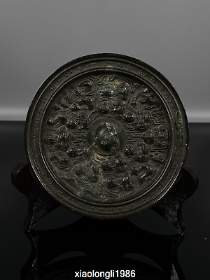 old  Chinese  ancient  Han dynasty  seal cutting  inscription  copper  mirror