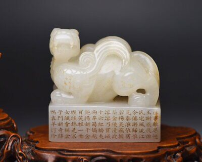 5.2 cm China antique seal Natural HeTian Jade seal