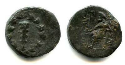AE18 from Tarsos (after 164 BC), Cilicia, Ancient Greece