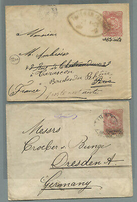Persia stationery envelopes (2)  ca. 1900 > France + Germany