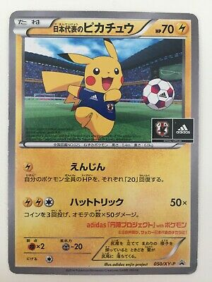 """Pokemon Card Trainer Collection /""""Hop/"""" /""""Beat/"""" /""""Mary/'s Practice/"""" Set of 3 sale"""