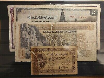 Egypt  4 banknotes Collection
