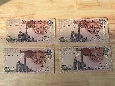 Egypt Currency One Pound Notes Lot of 4