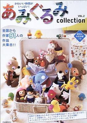 AMIGURUMI CROCHET COLLECTION VOL2 - Japanese Craft Book