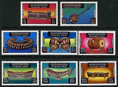Cambodia Scarce 1975 MNH Khmer Republic Surcharge Set (as footnoted in Scott)