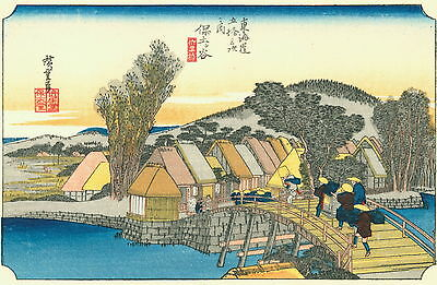 3 Reproduction Japanese Woodblock Scenes 3 Print Set by Ando Utagawa Hiroshige
