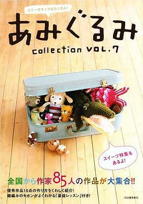 AMIGURUMI CROCHET COLLECTION VOL7 - Japanese Craft Book